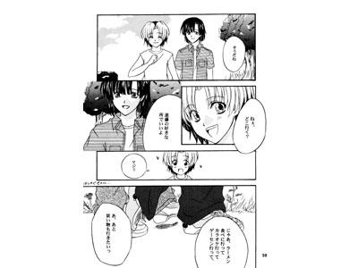 アキヒカアンソロジーみに☆