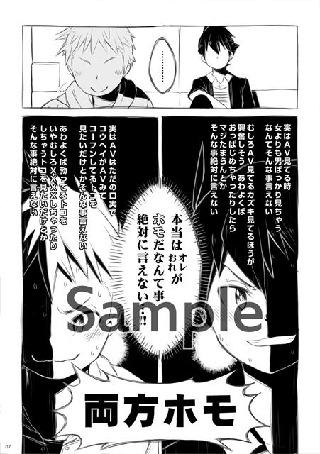 [ドラム缶] の【意気衝天(イキショウテン)】