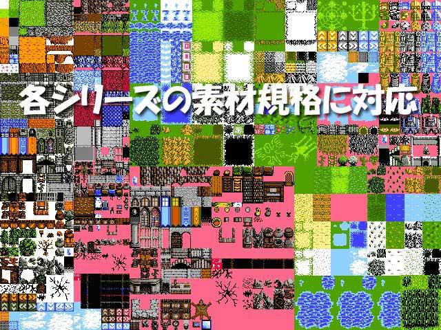 [プロジェクト:K] の【ファミコン風RPG基本マップ素材セット】