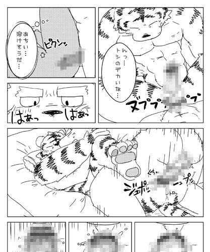 もた短編集3