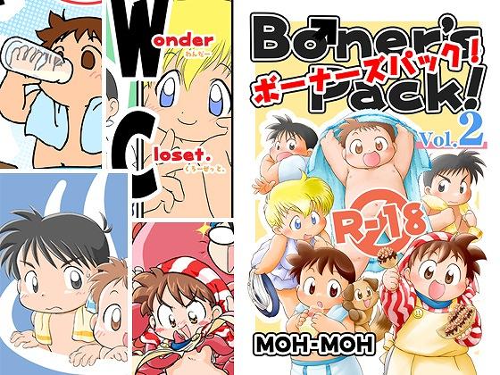 [ももいろ☆Boner] の【Boner's Pack! vol.2】