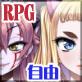 [BLACK PANDA] の【ロリクエ2~純白~】