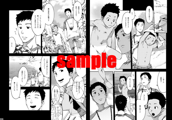 [■BOX■] の【最果てのアムリタ3】