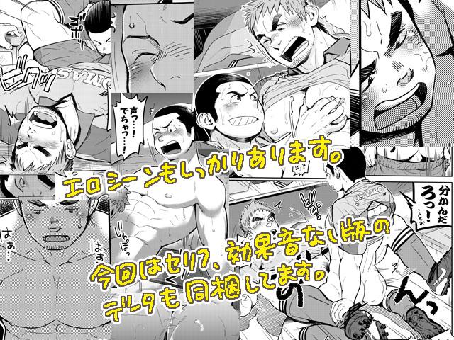 [県立オマーソ国王私設高等学校] の【T.S.D.vol.2】