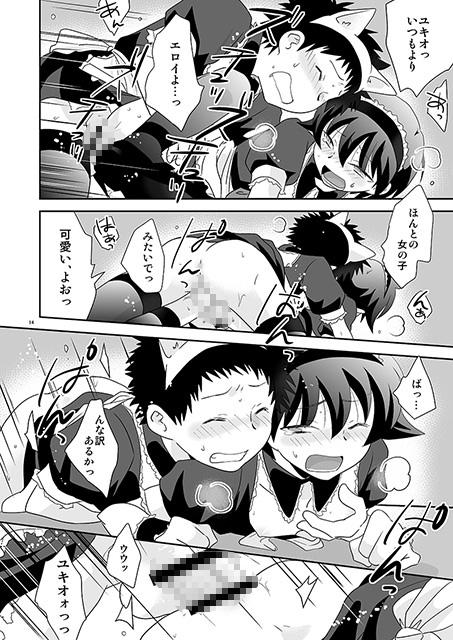 [Ad-Hoc] の【MISSION Y7】