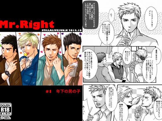 [STILLALIVE] の【Mr.Right #1】