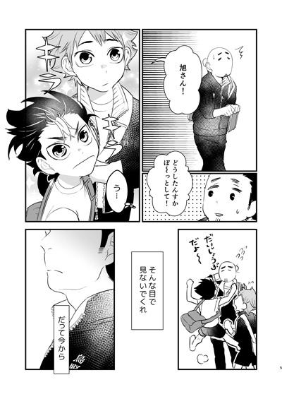 [肉色リボン] の【だいあさのほん】