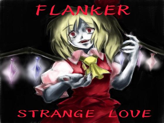 Strange Loveの紹介画像