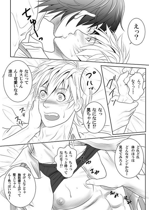 [KES] の【スプラッシュコンタクト!Be Positive!!DK編】