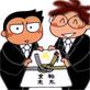 ゲイ・デブ・コン〜デブ専のゲイと女性の結婚式に参列した話。〜