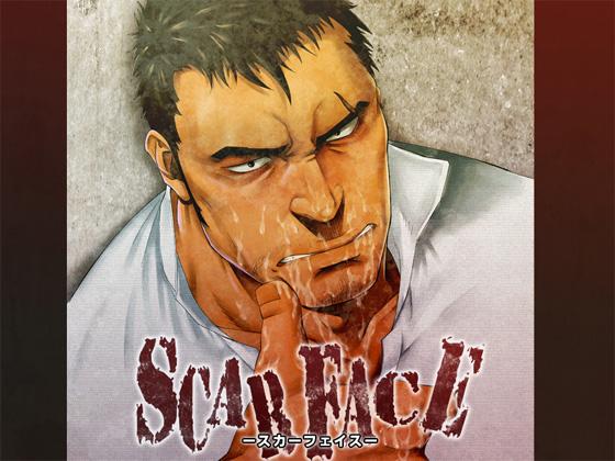 [RYCANTHROPY] の【ScarFace】