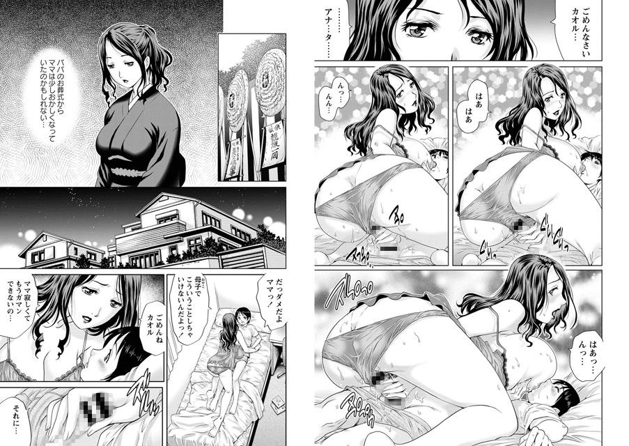 【人妻】童貞マニュアルの棚からエロ漫画4冊