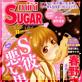 [TL]miniSUGAR Vol.17(2011年11月号