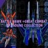 BATTLE HAWK +GREAT COMBAT MP3