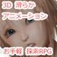 [トンデス] の【爆乳魔法使いノーラ ver1.16 ~はじまりの物語 見初められし娘~】