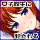 [欲望の塔] の【ベッドの上ではどうかしら CGバトル】
