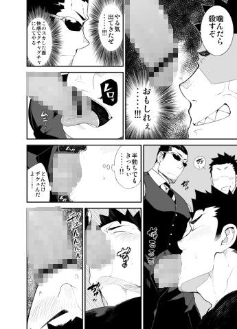 [anything] の【喧犬03】