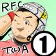 [こたつに蜜柑] の【Rugby Football Club Tryangular(love)affair~大学ラグビー部!複雑な三角関係!!~01】