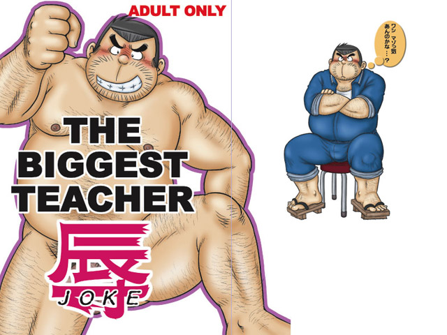 THE BIGGEST TECHER 辱~JOKE~