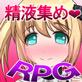 [happypink] の【アメリのヤリまくり錬金術】