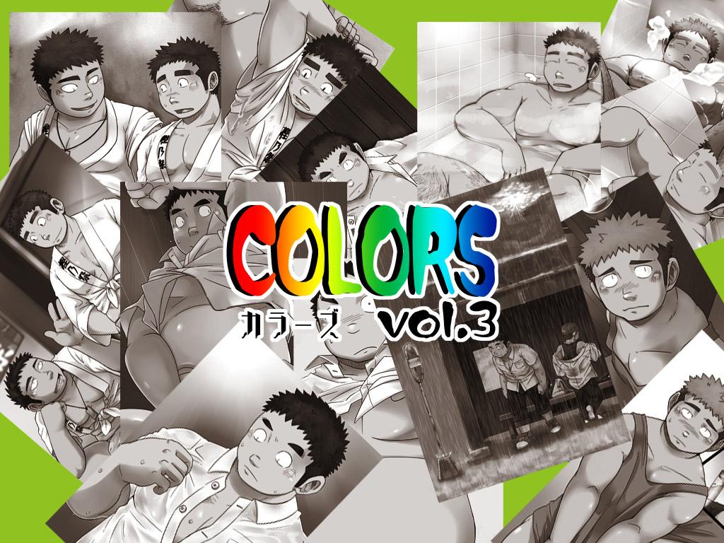 [狛乃蔵] の【COLORS vol.3】