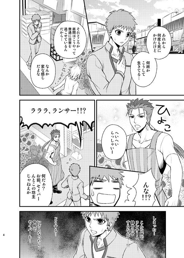 [TEKETO] の【セイギノミカタログ】