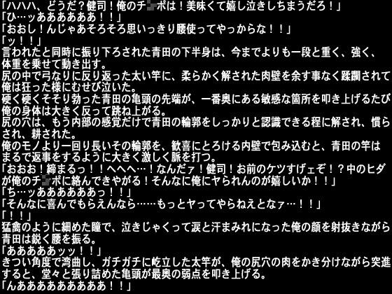 [CLUB-Y] の【Scrum!】