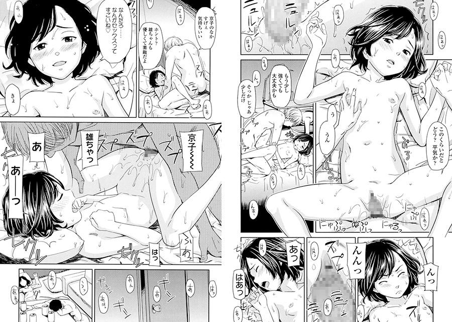 [茜新社] の【ポルノグラフィティ】