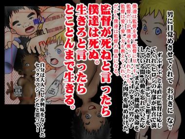 [自乗の地平] の【青い目の関西人と黒い肌の関東人とAV監督】