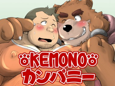 [べあている] の【KEMONOカンパニー】