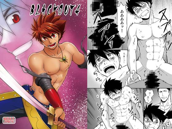 [CLUB-Z] の【BLACK OUT 4】