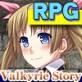 [ぬるはちぽんぽん] の【Valkyrie Story --ヴァルキリーストーリー--】
