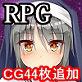 [めぐみ堂] の【ユフィーのえっちな奮闘記】