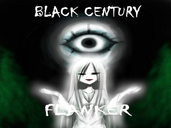 Black Centuryの紹介画像