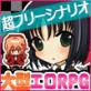 [アリコレ -Aria corporation-] の【てとらのロザリオインペール -RPGは性癖を自由にカスタマイズする-】