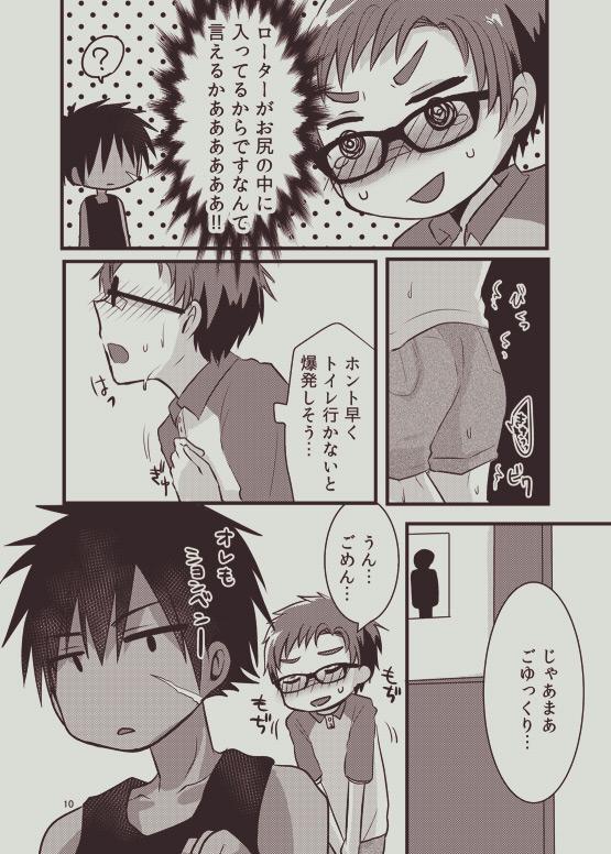 発情☆いいんちょ