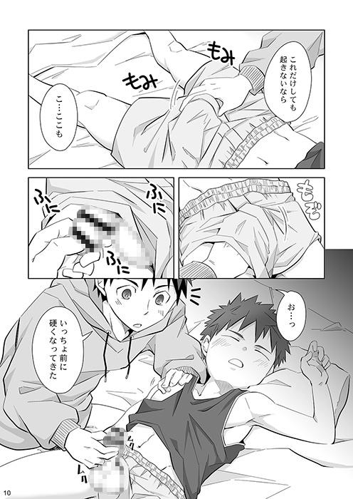 [えびてん丼] の【マヨナカリビドー】