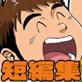 [37.2℃] の【ウォーキング ランニング ジャンピング フライング】
