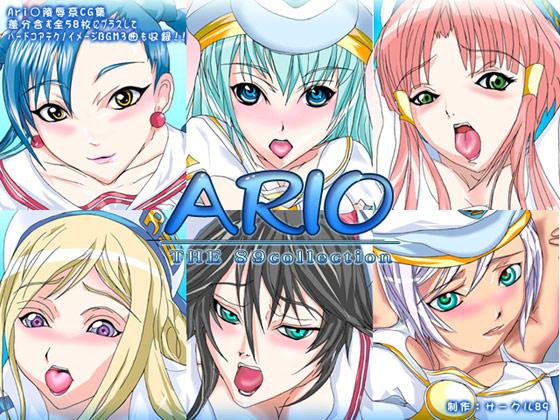 [めるとソフト] の【ARIO THE 89collection】