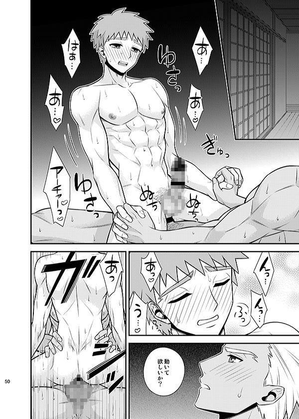 [TEKETO] の【はじまりのあさ】