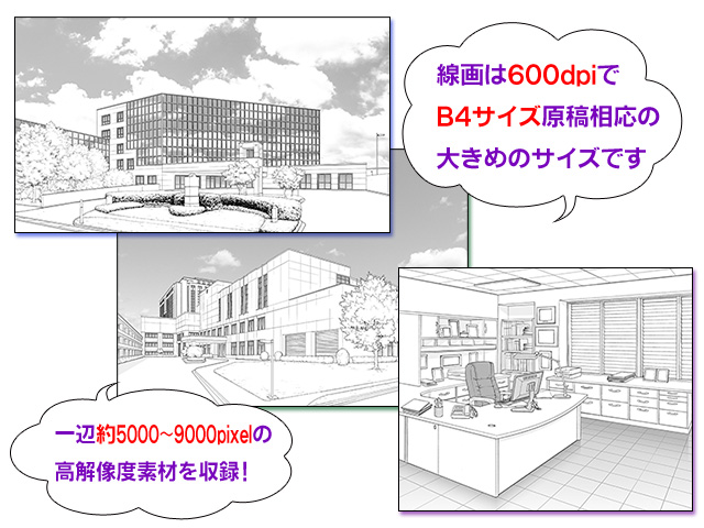 [有楽舎工房] の【マンガ背景素材集「You楽Luck」MyTown3-Office-】