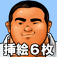 [Goliath Box] の【柔道部員 公衆便所でベチョベチョ】