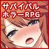 [レベル1] の【BADENDHOSPITAL】