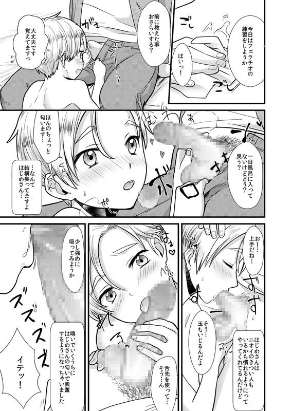 [Ziploc] の【ペットショップ1】