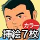 [Goliath Box] の【ラグビー部員 銭湯でガバガバ 猥想短編小説】