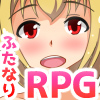 [3K-Works] の【ふたなり騎士娘のダンジョンRPG1.5】