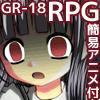 [甘黒堂] の【侵食/少女 -シンショク ショウジョ-】