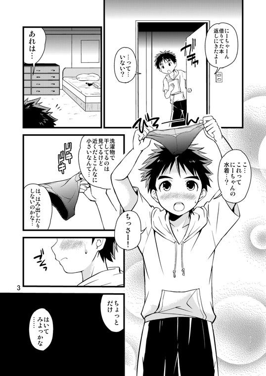 [SIDE:M] の【いきなりヒーロー】