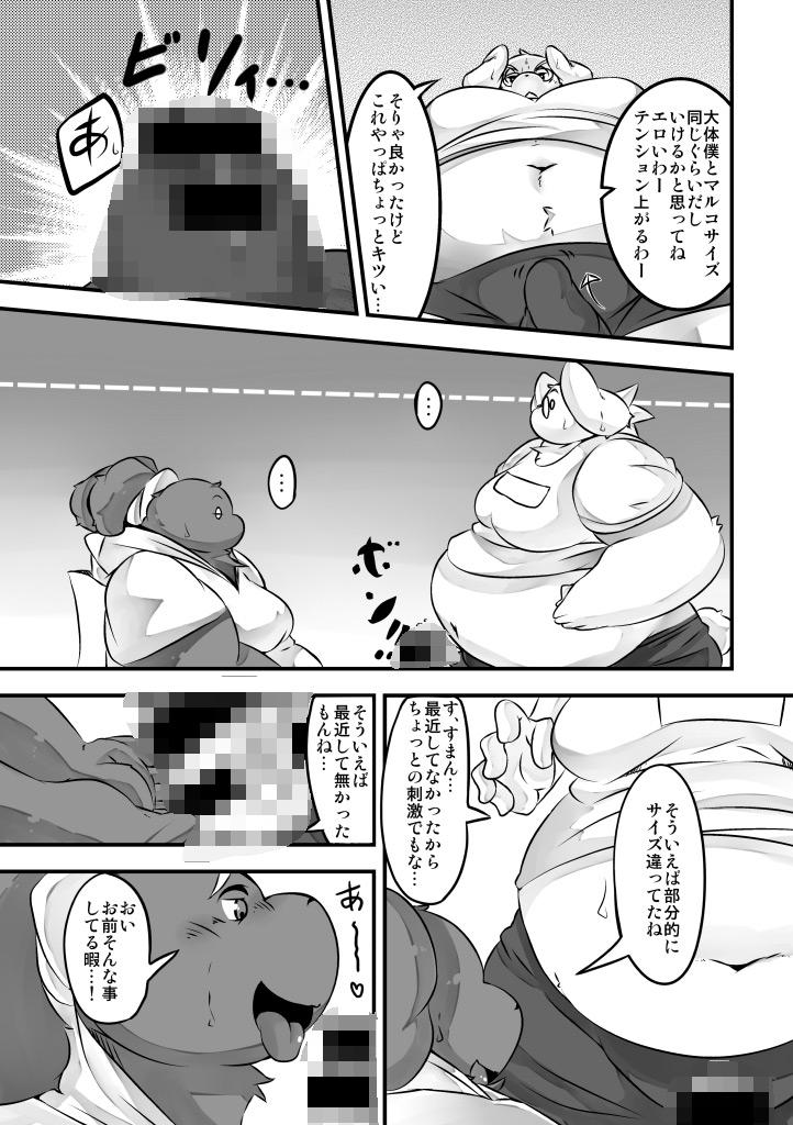 わっふるさんど Vol.10