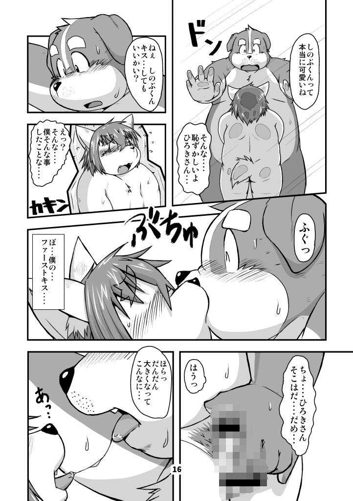 わっふるさんど Vol.11